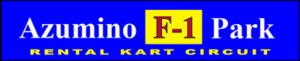 F-1パーク リンク